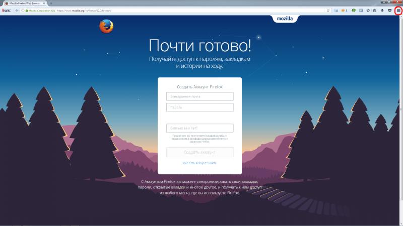 Вид окна в браузере Mozilla Firefox