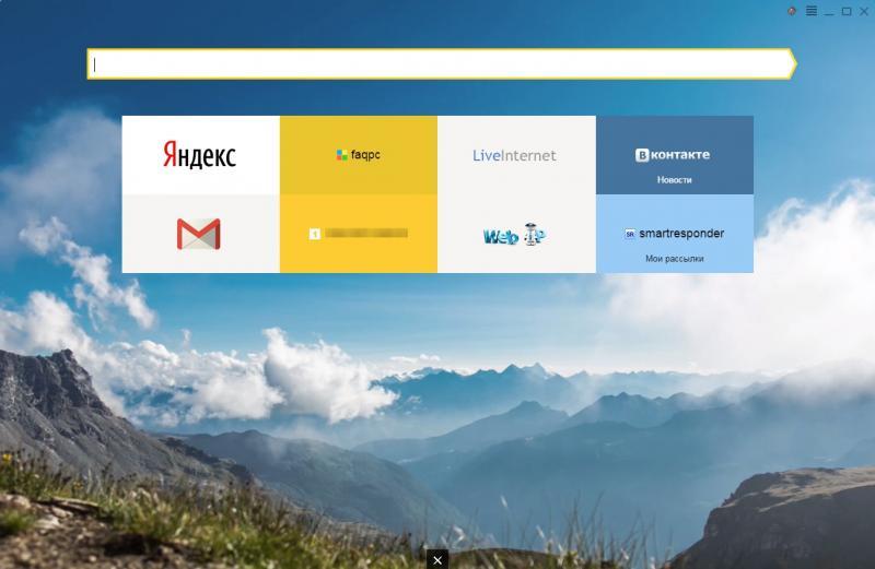 Новый фон в браузере