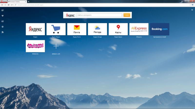 Вид окна в браузере Opera
