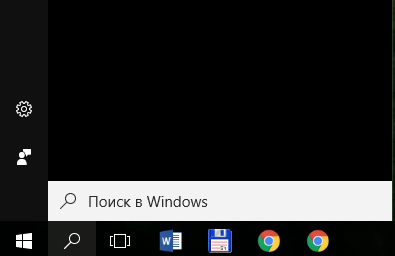 Поисковая строка в Windows 10