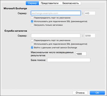 Включение SSL