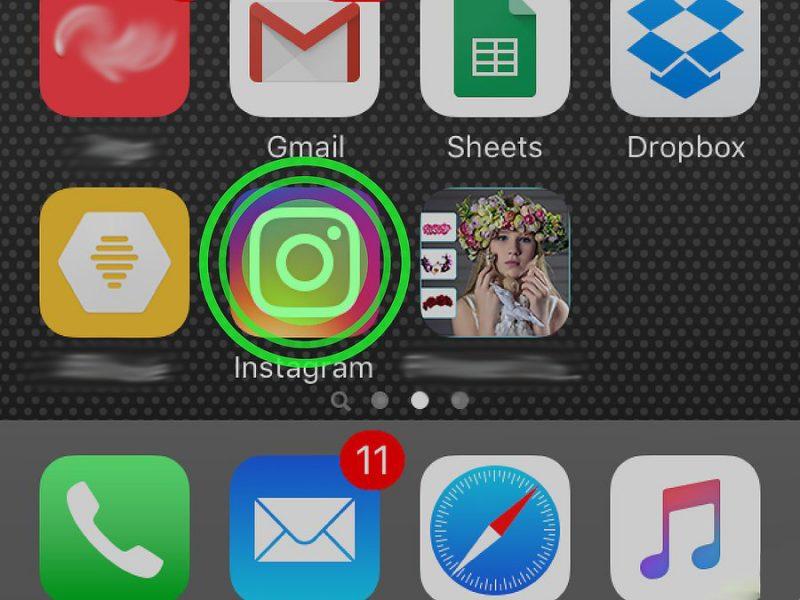 Зажмите иконку инстаграм