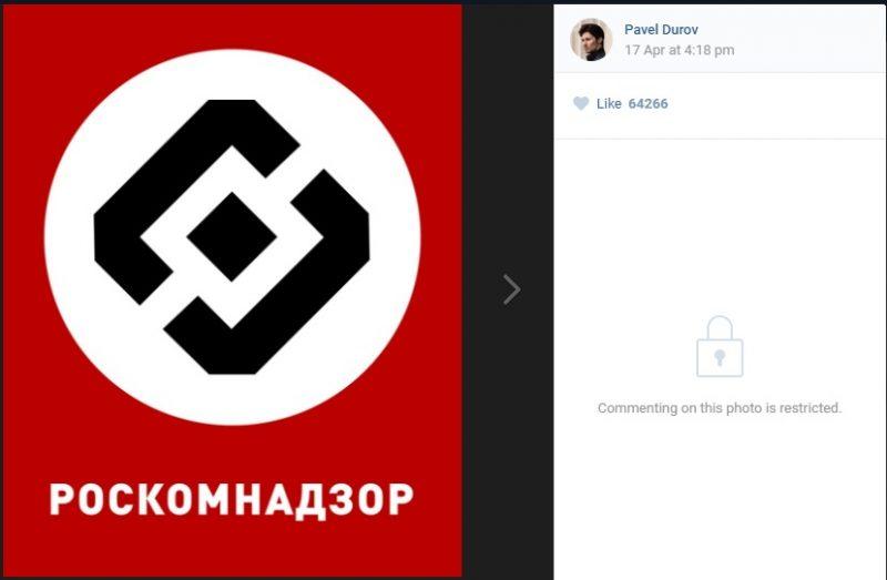 ркн символика от Павла Дурова