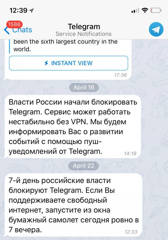 скриншот сообщения от телеграм