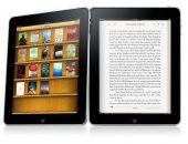 Приложение для чтения книг