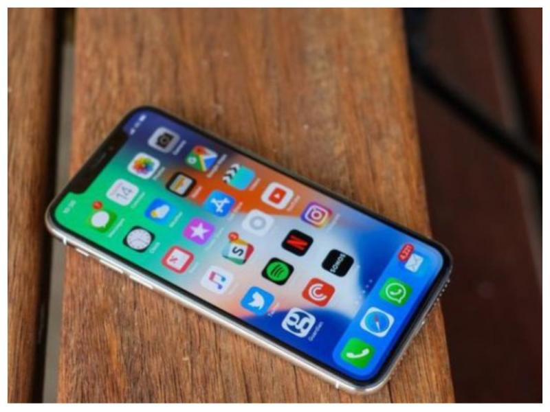 Новая функция в iPhone
