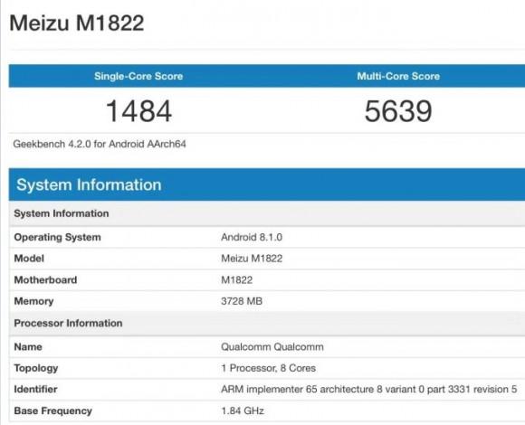 Meizu M7