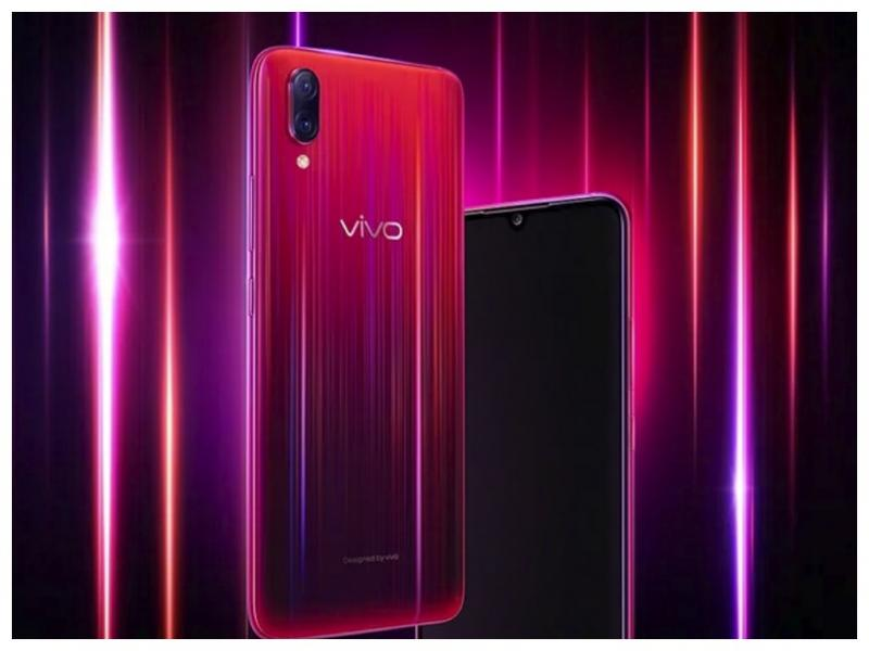 Vivo X23 Star Edition
