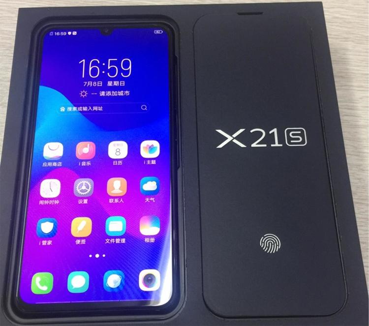 Vivo X21s