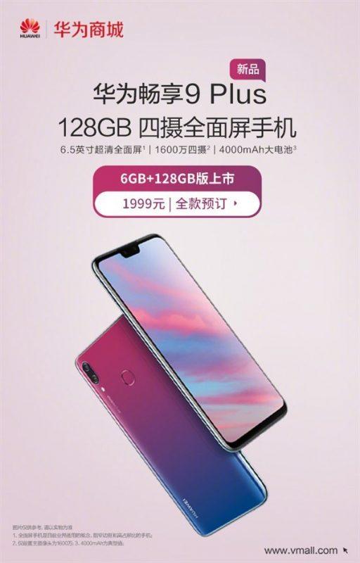 Huawei Enjoy 9 Plus