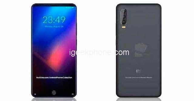 Xiaomi Mi Max 4_1
