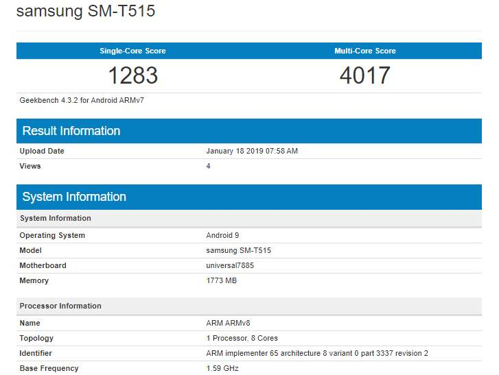 SM-T515 с Android 9 Pie