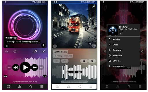 Приложение Poweramp Music Player