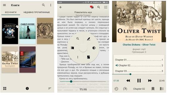 Приложение PocketBook Reader