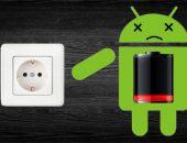 Батарея теряет емкость
