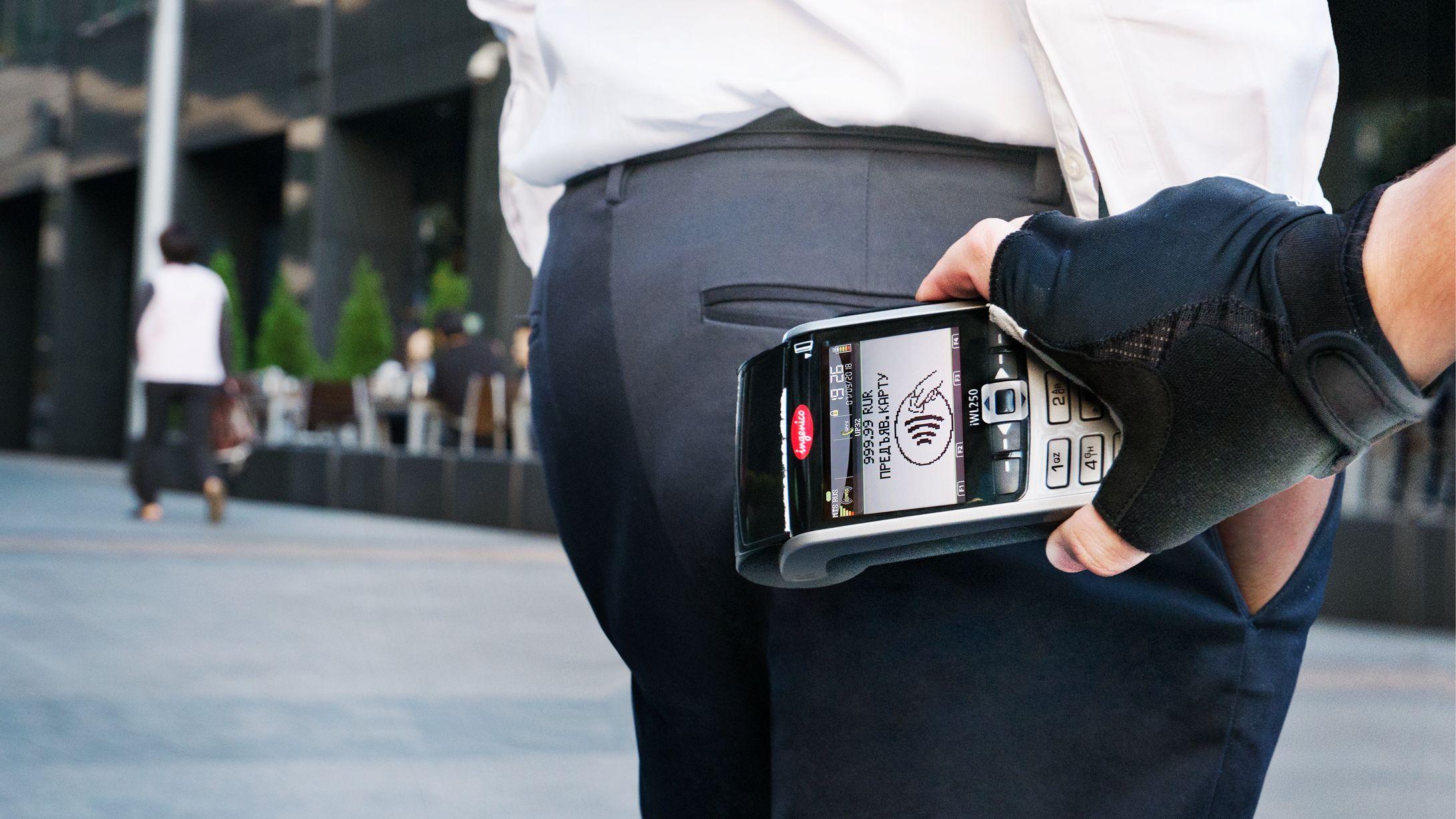 NFC на смартфоне