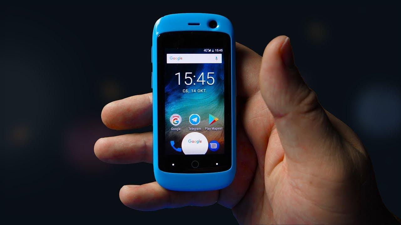 Маленький смартфон