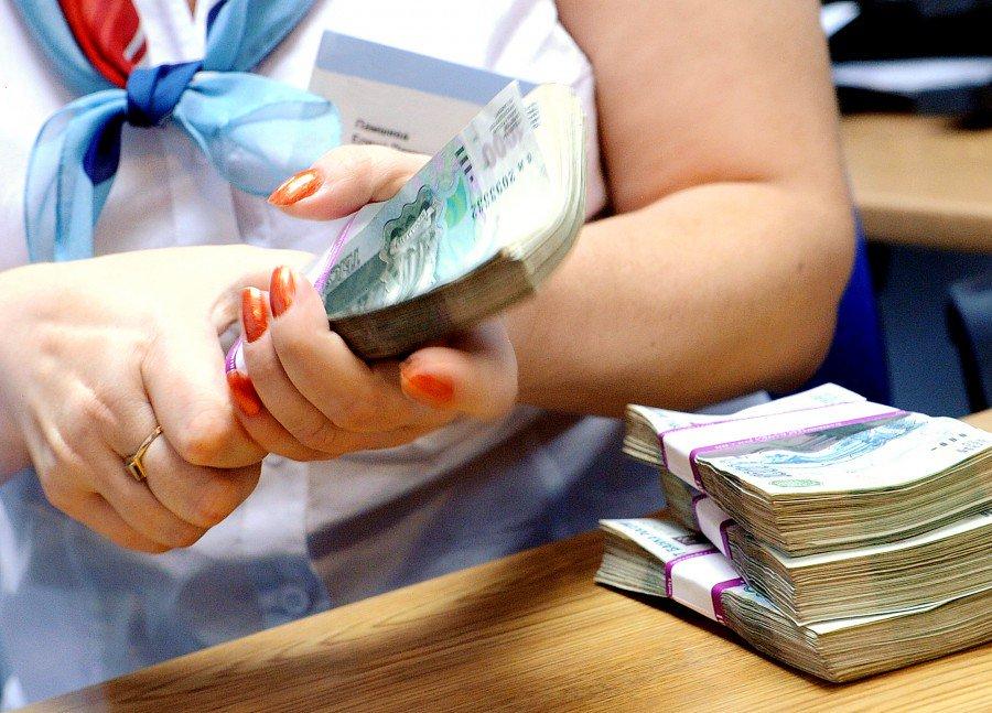 Защитить вклад в банке
