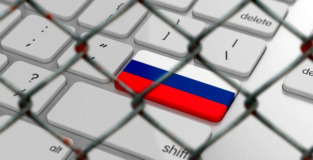 Автономный рунет