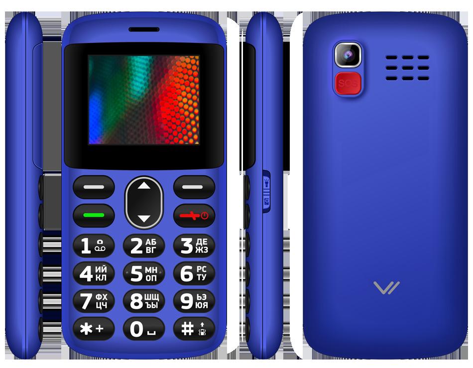 Vertex C311