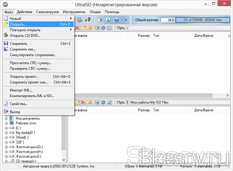 """Запускаем программу UltraISO, открываем раздел """"Файл"""" и выбираем """"Открыть"""""""