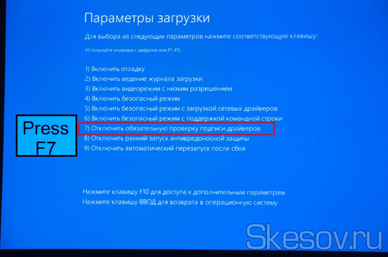 как отключить сертификацию windows 8.1