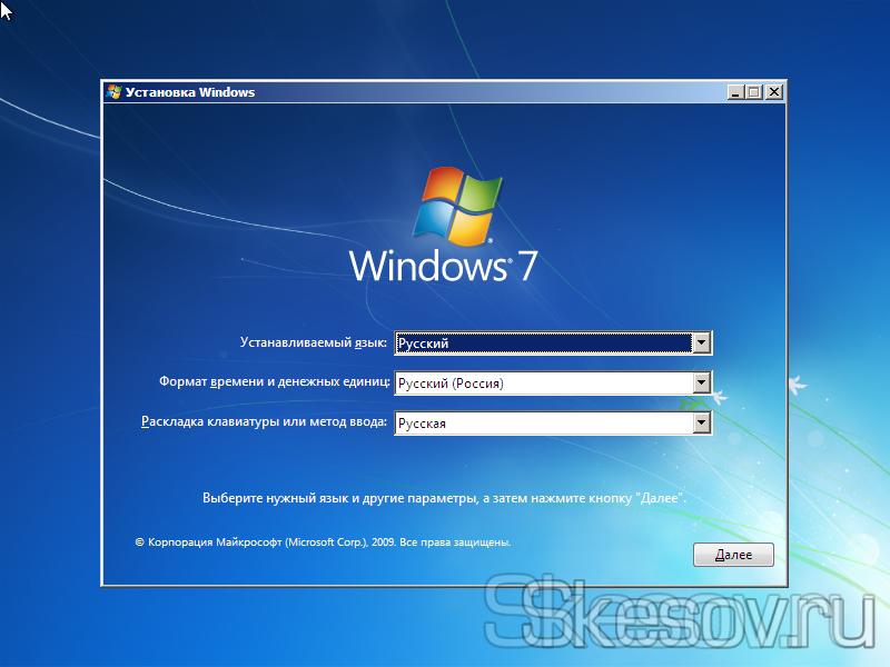 Первая страница установщика операционной системы Windows 7