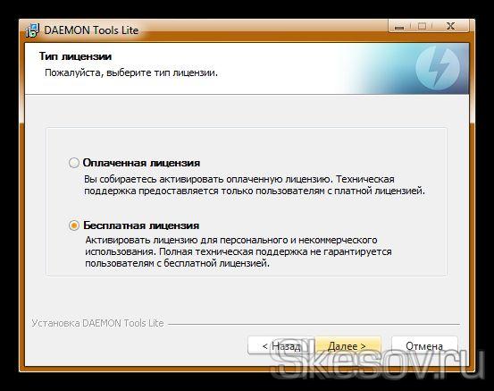 Виртуальный Диск Для Windows 10
