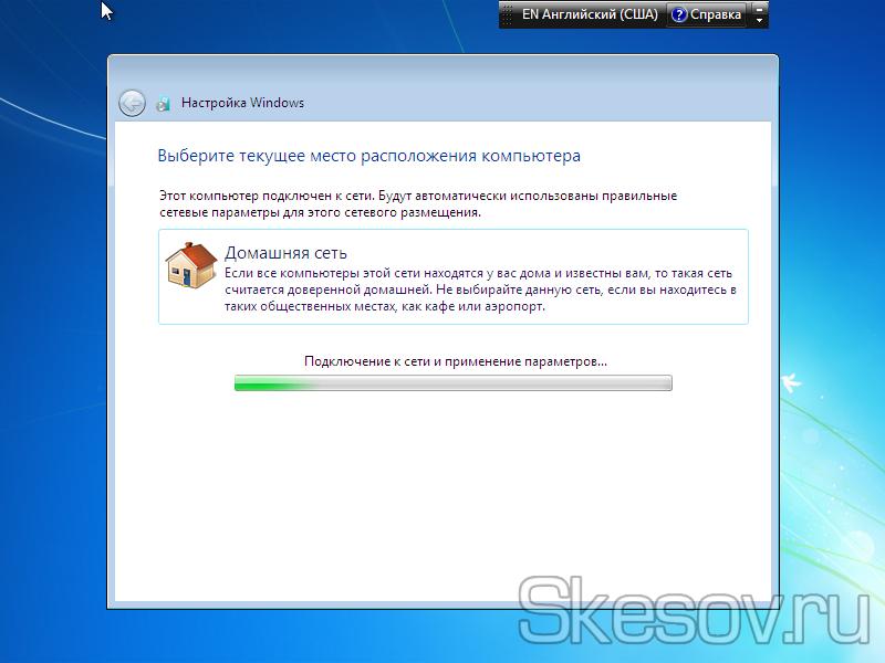 Как настроить панель задач Windows 10  Будни технической