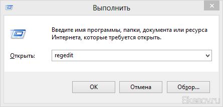 Как включить AHCI в Windows 7 и Windows Vista без переустановки системы
