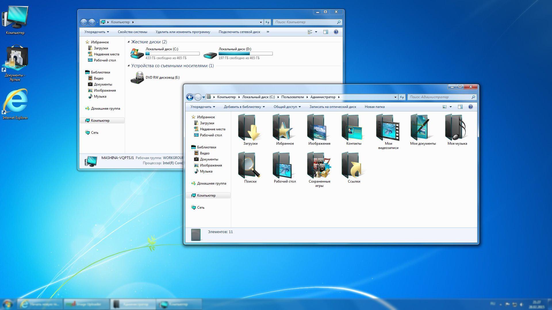 Окна в ОС Windows