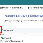 Как создать FTP сервер средствами самой Windows 10, 8.1, 8, 7, Vista