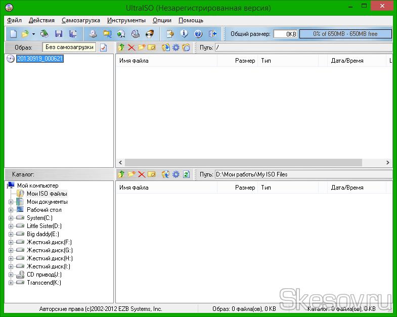 Как конвертировать файл образа (iso, mds/mdf, nrg, bin, img) с помощью программы UltraISO