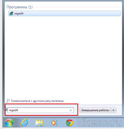 Вводим в строке поиска regedit и запускаем найденный файл, который отобразится в верхней части пуска.