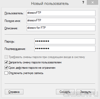 Задаем имя пользователя и пароль для нового локального пользователя