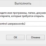 Как отключить запрос пароля при включении компьютера при работе через учетную запись Microsoft в Windows 10, 8.1 и 8