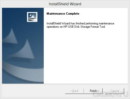 И устанавливаем программу hpflash1.exe.