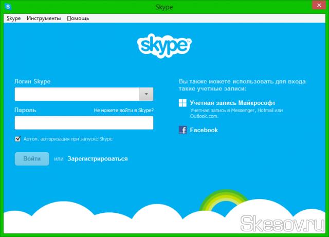 Теперь запускаем программу через файл Start. Skype будет работать в обычном режиме, за исключением того, что все файлы профиля будут сохраняться в папке Profile. Папку Skype Portable можно скопировать или перенести в любое удобное для вас место, к примеру на флеш-карту