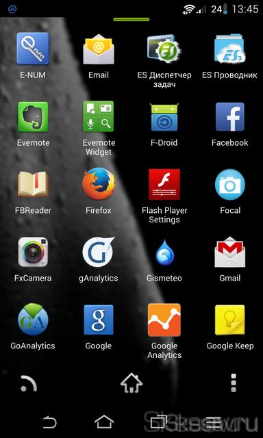 Как просмотреть файлы в локальной сети на устройствах Android (ES проводник)