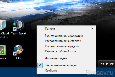 Как включить сенсорную клавиатуру на Windows 10, 8.1, 8, 7
