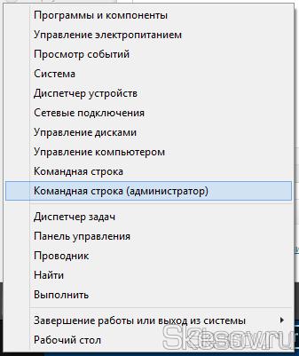 Как узнать оценку системы в Windows 8.1