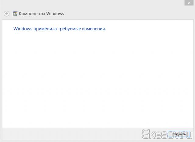 Пойдет процесс установки компонентов по завершению которого, система покажет следующее окно.