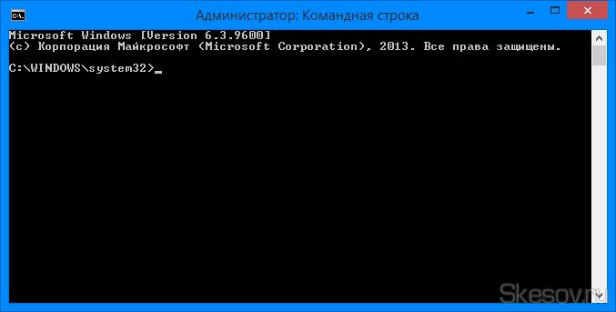 Ключ Активации Windows 8.1 Professional Build 9600