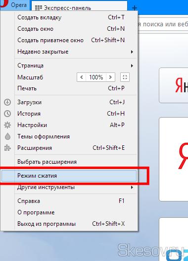 Как обойти блокировку сайтов, внесенных в черный список рунета, на компьютере