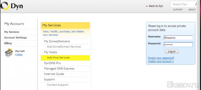 Переходим на сайт dyn.com и заходим под учетными данными, которые использовали на первом сайте.
