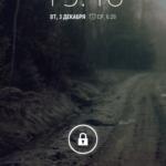 Как добавить виджеты экрана блокировки на Android 4.4
