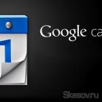 Как синхронизировать календарь Metro (Windows 10, 8 или 8.1) с календарем Google