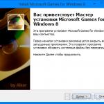 Как вернуть стандартные игры в Windows 10, 8.1 и 8