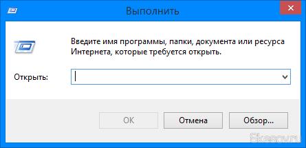 Как изменить время для выбора операционной системы при загрузке компьютера на Windows 8.1 и 8