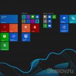 Почему все ненавидят Windows 8? Стоит ли обновляться?